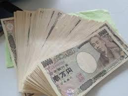 50万円分