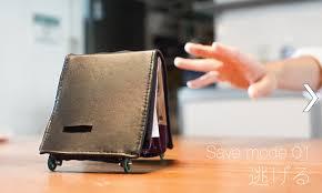 お金を守る